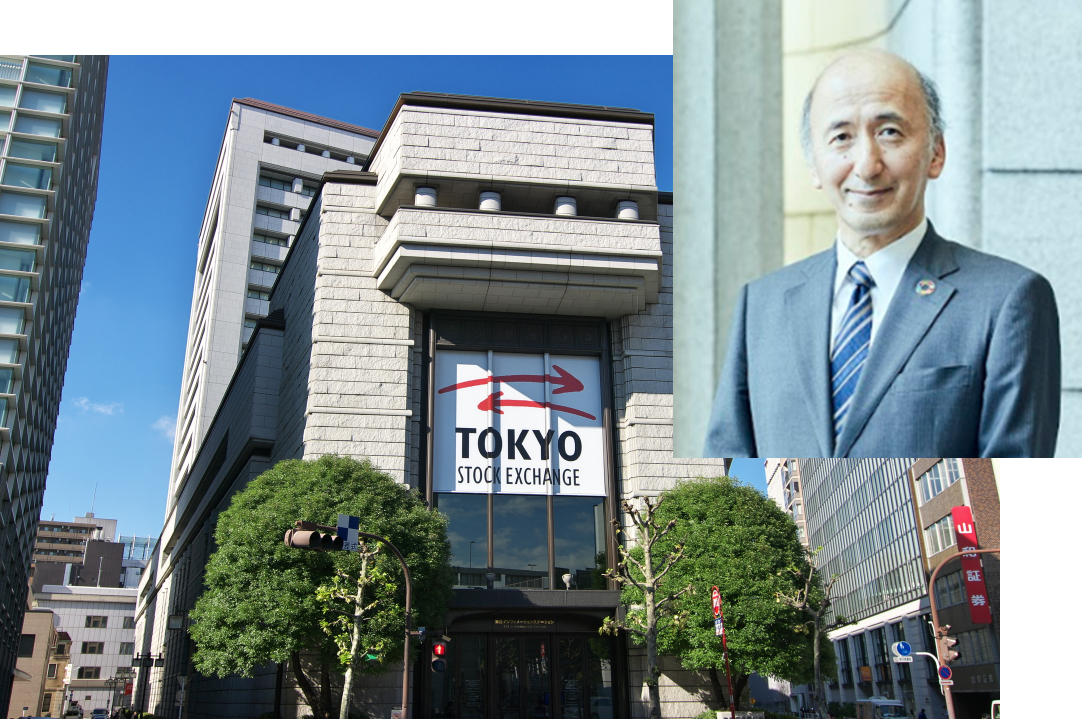 < FinCity.Tokyo to foreign investors > FinCity.Tokyo Project Has Started (Part 1)