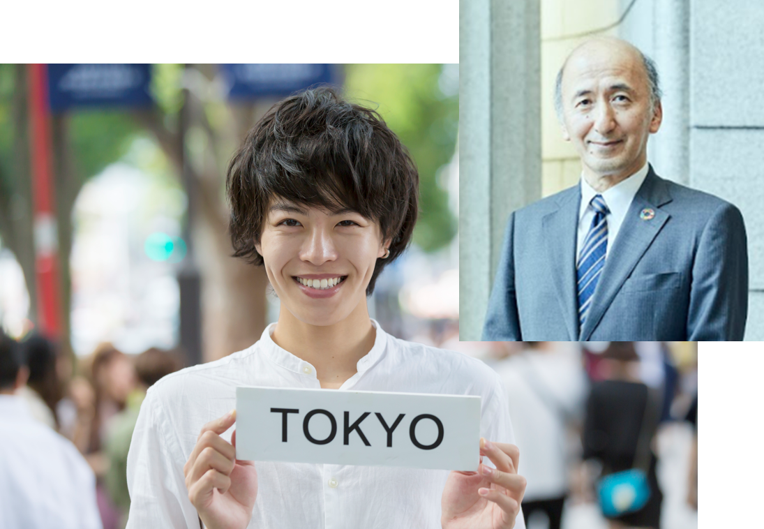 < FinCity.Tokyo to foreign investors > FinCity.Tokyo Project Has Started (Part 2)