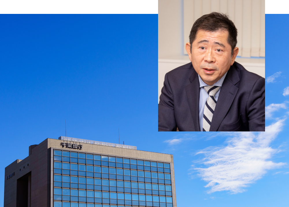 < asset owners in Japan >  Chiba Bank Pension Fund – Yoshikazu Ishii, Chief Investment Officer & Managing Director