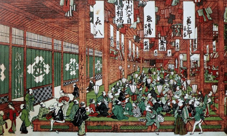 Overview of Japan's Corporate Pension Scheme, 1 of 9: Edo Period