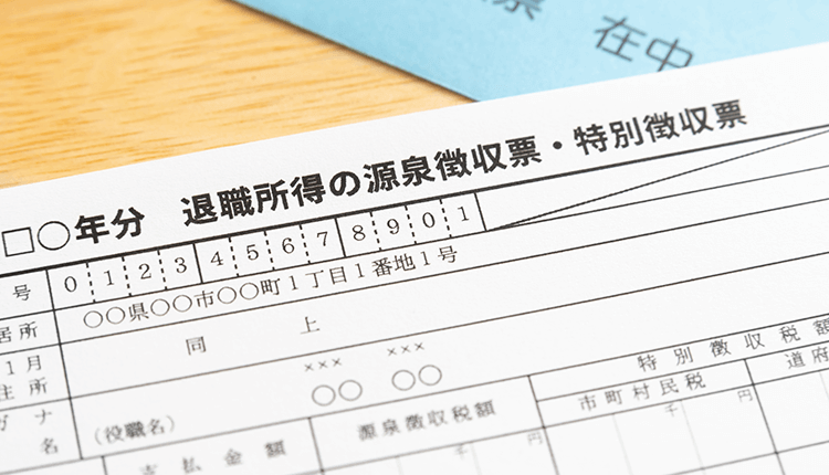 Overview of Japan's Corporate Pension Scheme, 6 of 9: 'Daiko-henjo' and DB