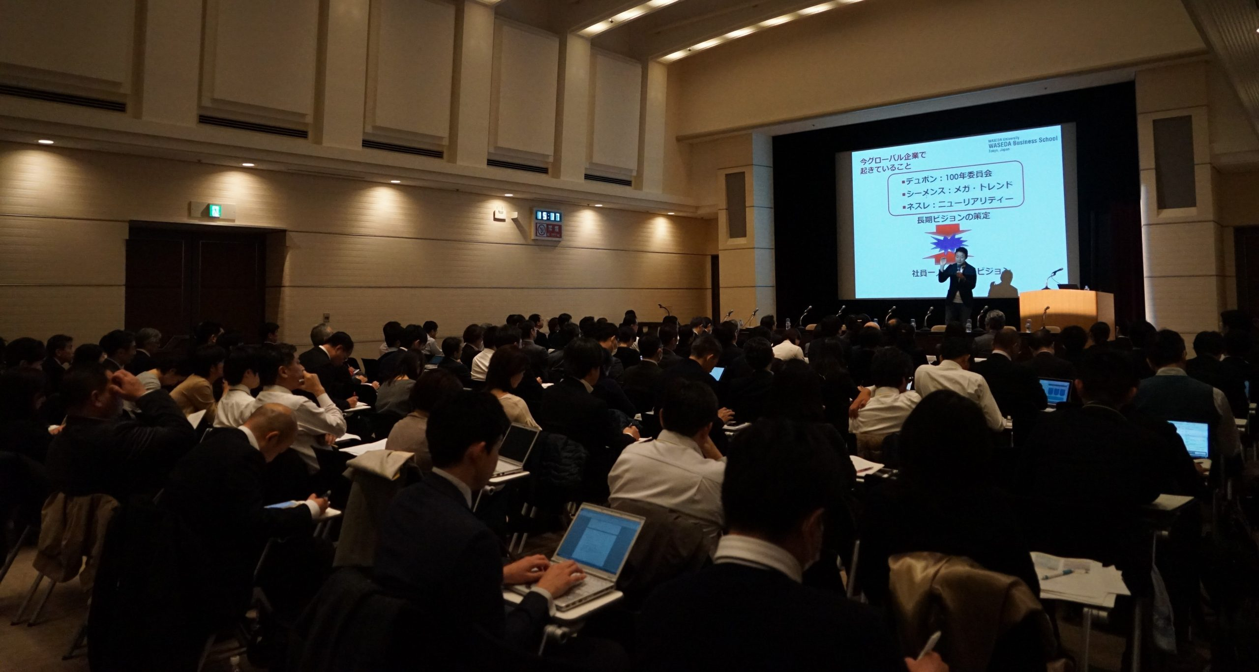 Japan Exchange Group: working to narrow the ESG disclosure perception gap