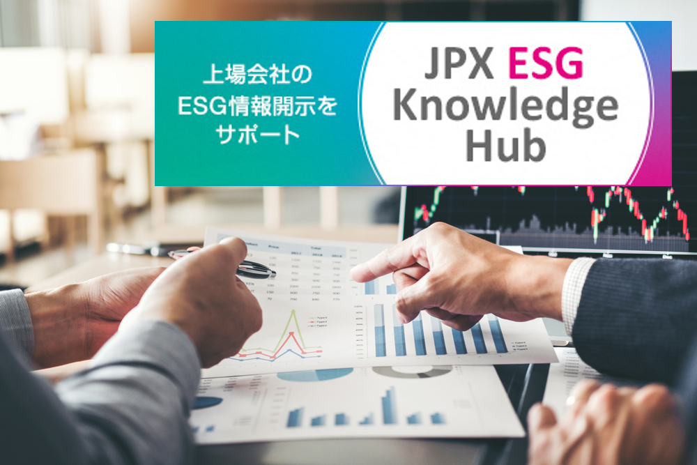 Japan Exchange Group to Launch New Website to Support Listed Company ESG Disclosure